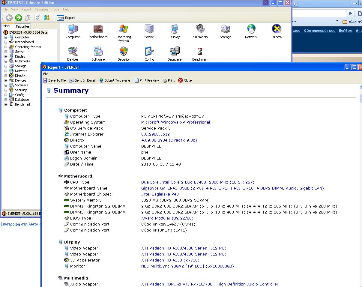 Everest ultimate edition 5.00.1655 portable