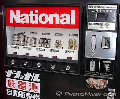 f as in fun bizarre japanese vending machines