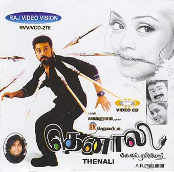 Watch Thenali (2000) Tamil Movie Online