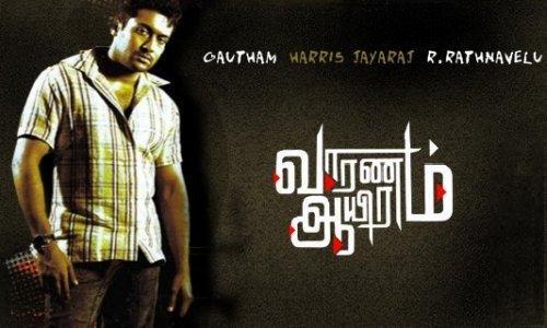 Download vaaranam aayiram movie for free