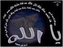 ya allah al-mu'izzu al-mudzillu