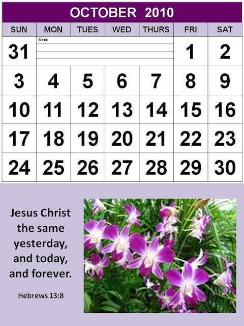 calendar template 2010. monthly calendar template 2010