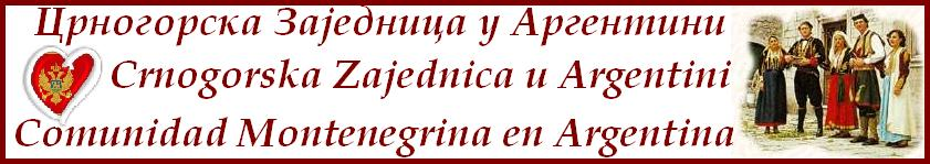 Comunidad Montenegrina en Argentina
