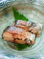 秋刀魚の薫物