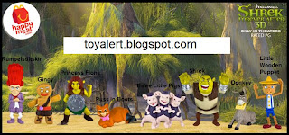 McDonalds Shrek 3D Forever After Happy Meal toys