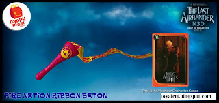McDonalds Last Airbender Happy Meal Toys - Fire Nation Ribbon Baton
