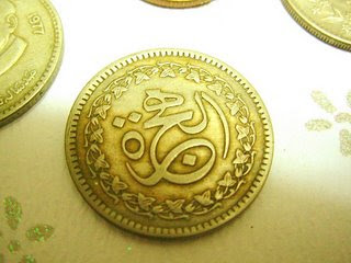hijrah8 Salam Maal Hijrah 1434H