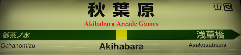 Akihabara Arcade Games