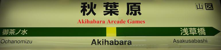 Akihabara Arcade Games
