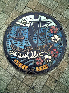 manhole cover in funabashi
