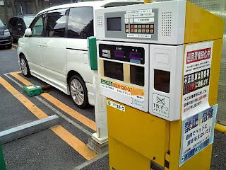 coin parking lot in central funabashi