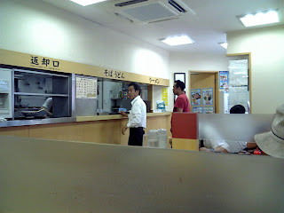 inside of tachigui soba shop