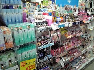 cosmetics in matsumoto kiyoshi