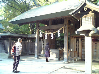 infront of the outer shrine
