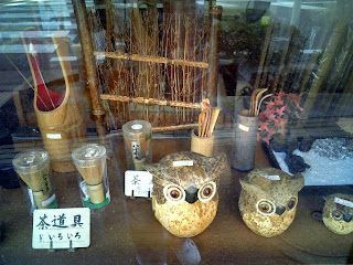 bamboo craft