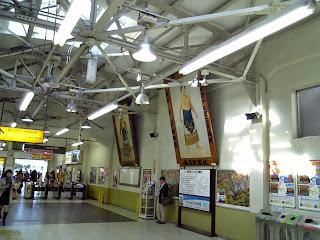 in ryogoku station