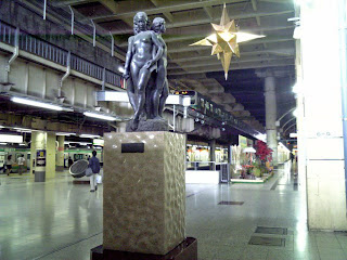 statue in ueno station