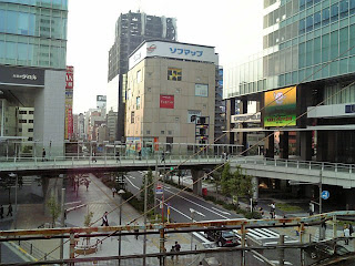 a view of west side of akihabara station