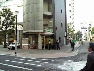 kabukicho koban