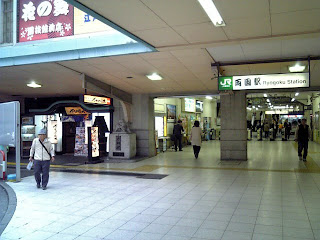 west side entrance of ryogoku station