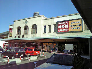 old building of ryogoku station