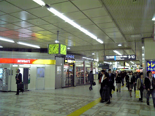 the south concourse of shinjuku station