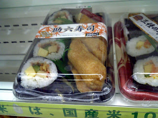 makizushi and inarizushi