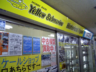 yellow submarine in radio kaikan