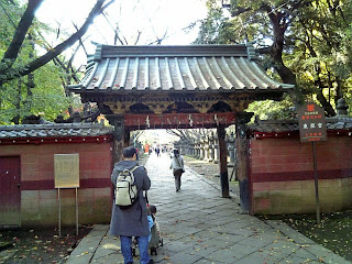 gate to the approach to the main shrine