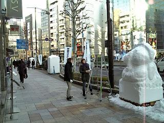 Kanda Yukidaruma fair