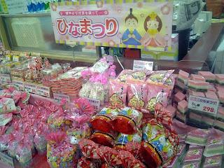 hina-gashi in a supermarket