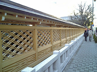 fence of yushima tenjin