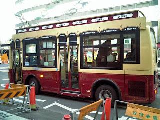 megurin bus