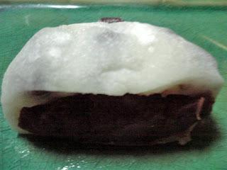 mame daihuku (cutted)