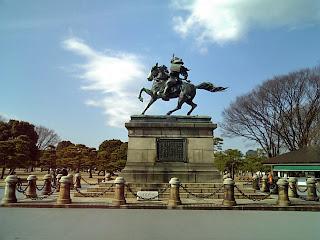 statue of Kusunoki Masashige in Imperial Palace Plaza