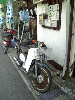 delivery scooter