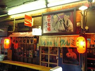 restaurant under the railroad overpass