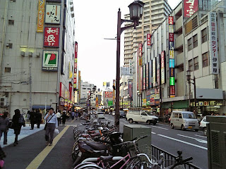 a main street of central funabashi