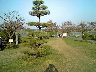 shibamata park
