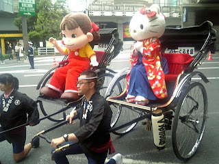 Hello kitty on rickshaw