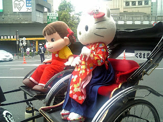 Hello Kitty and Peko-chan