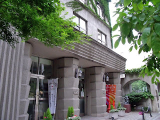entrance of taimei elementary school