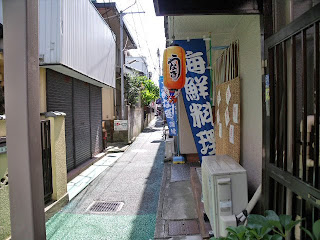 narrow alley in central funabashi