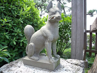 stone fox of the Inari shrine