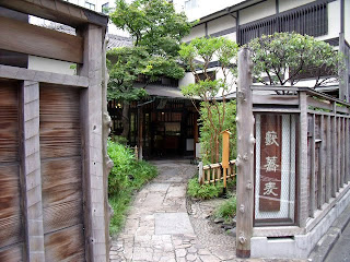 kanda yabusoba