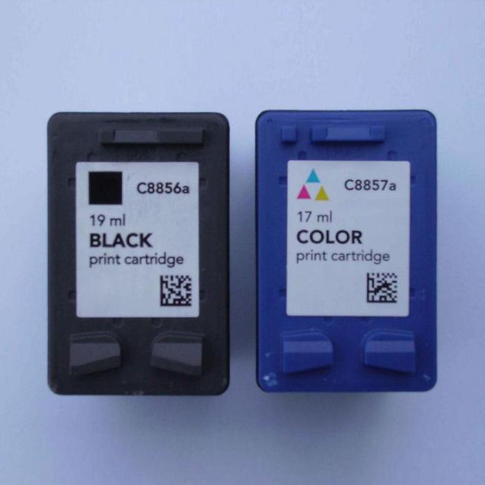 computer printer ink cartridge: