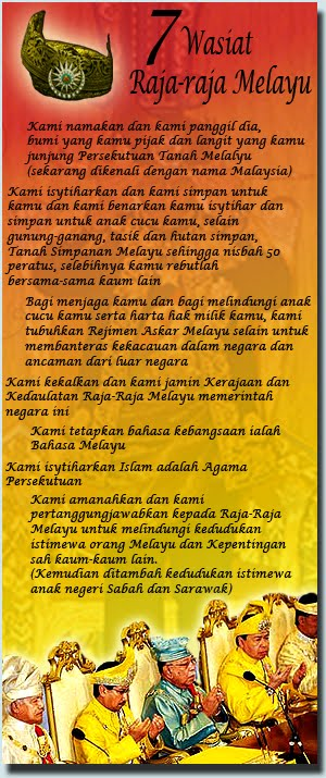 Wasiat Raja-Raja Melayu