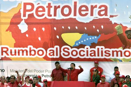 Amigos Bolivarianos de Canarias