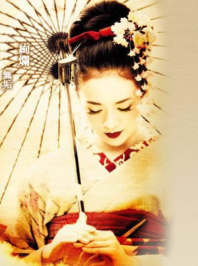 external image geisha.jpg