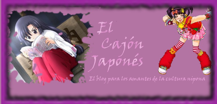 El Cajn Japons